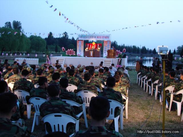 육군35사단 연등법회