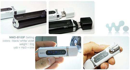 초경량 MP3 NWD-B103F