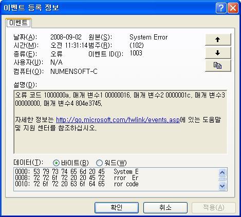 Download MMPDS PDF