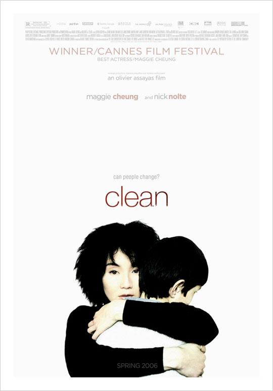 깨끗하게 될 수 있을까.. 'Clean'