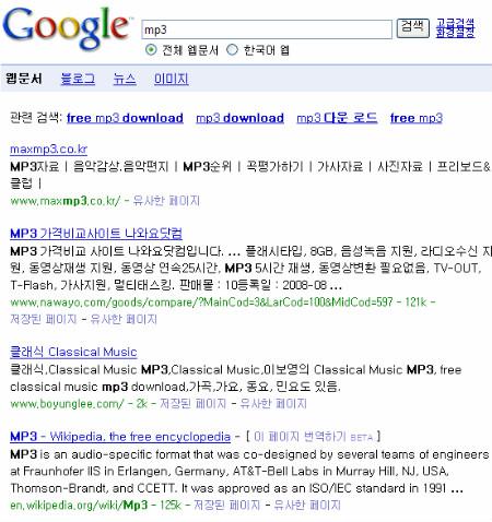 구글검색결과