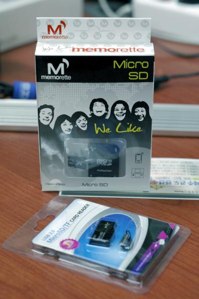 MTF2GBBOX