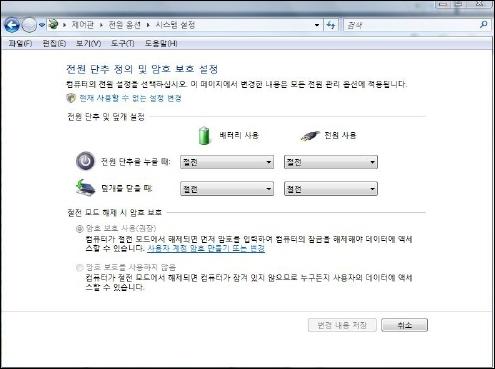 소니 VAIO 노트북 전원 단추를 누를 때 동작을 변경하는 방법