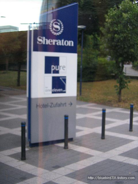 쉐라톤 오펜바흐 호텔 (Sheraton Offenbach Hotel)
