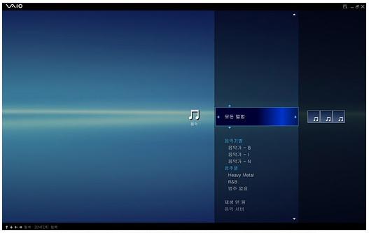 소닉스테이지에서 등록한 음악 앨범이 각 항목별로 정렬되어 나타난다