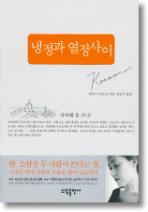 위크앤드북타임 3회 08/09/19