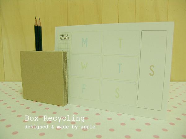골판지 박스로 만들자 - 연필 & 달력 홀더