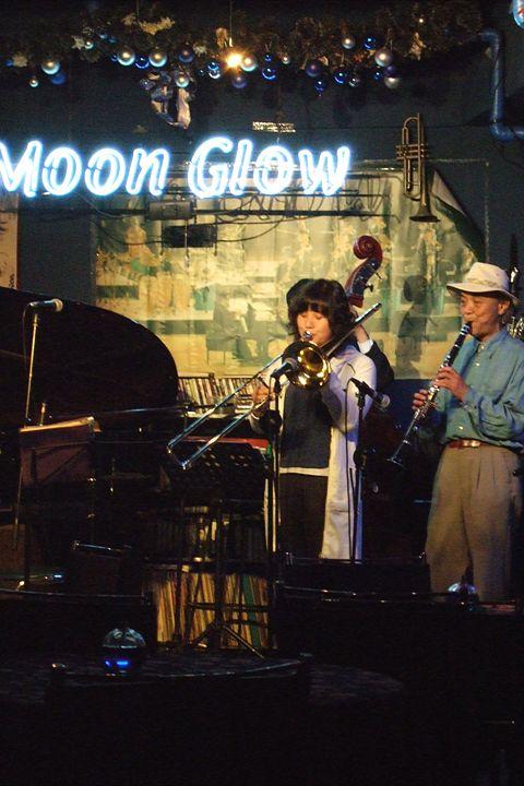 문글로우(Moon Glow)
