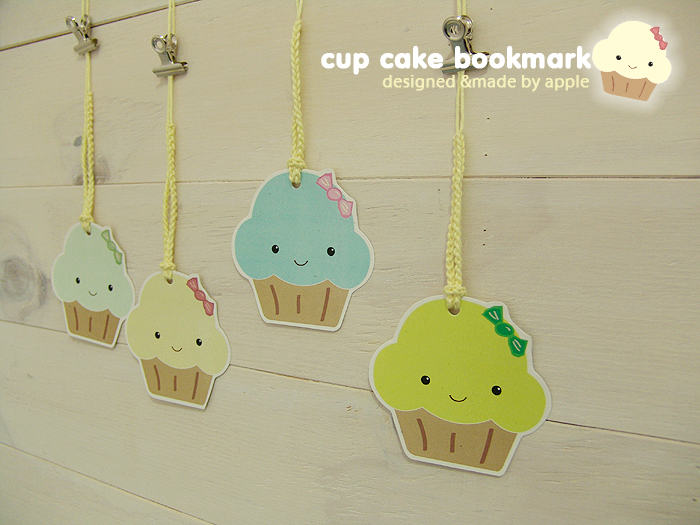 귀여운 컵케이크 모양 책갈피 만들기