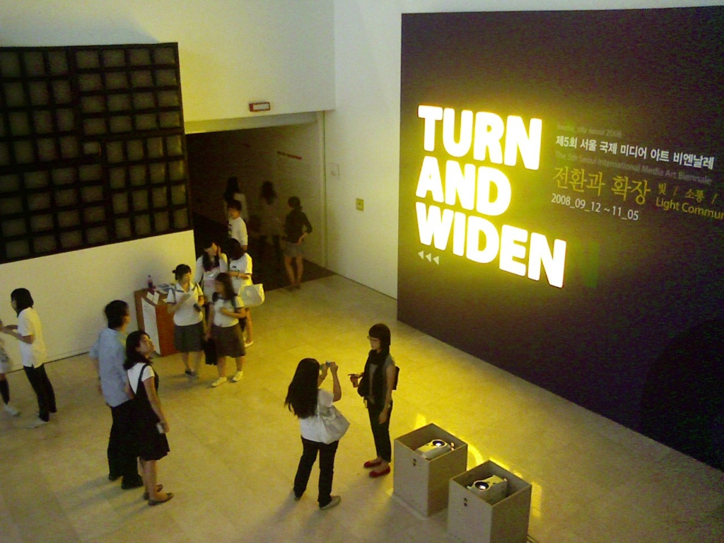 Seoul International Media Art Biennale - Turn and Widen, Light / Communication / Time