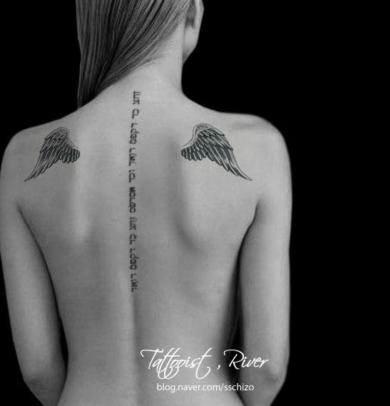 tattoos in hebrew. hebrew tattoos designs