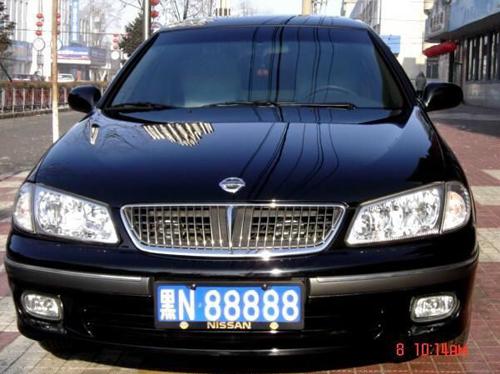 중국에서는 자동차 번호판이 1억?
