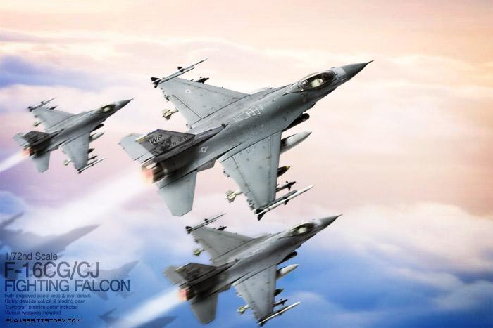 [1/72] F-16CG/CJ FIGHTING FALCON