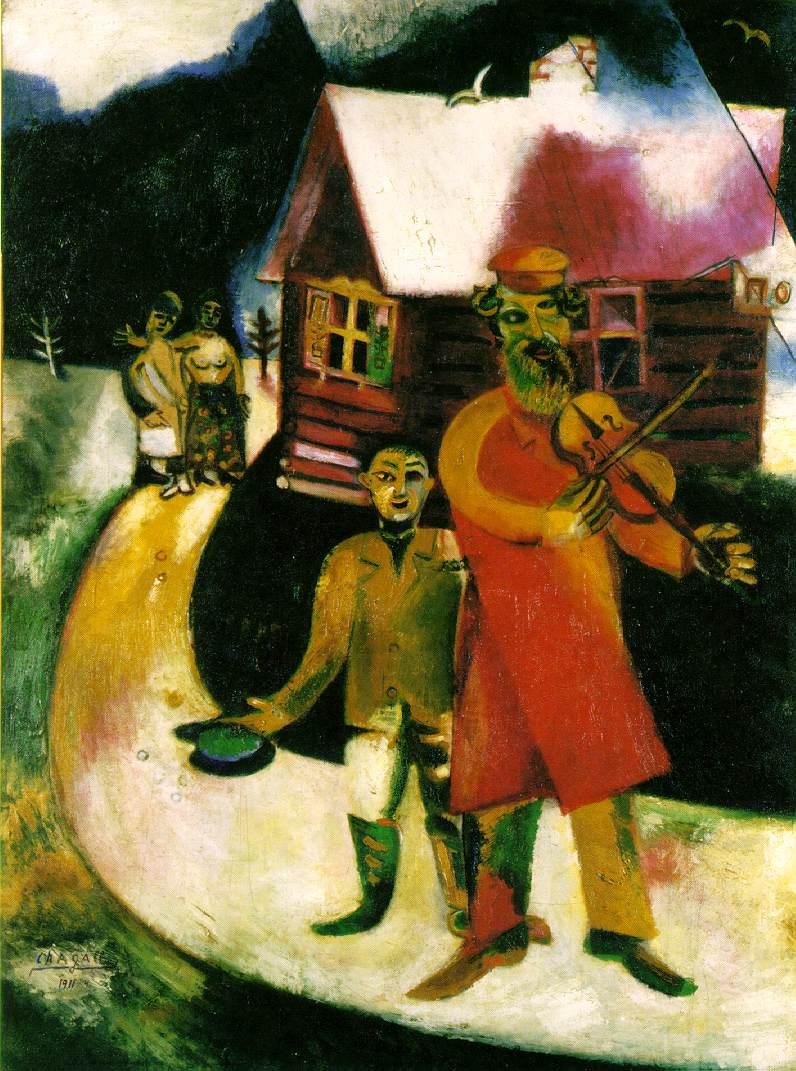 연주자의 초상 - 집시 바이올린 연주자 (Gypsy Violin Player)