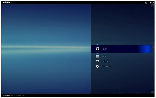음악 선택