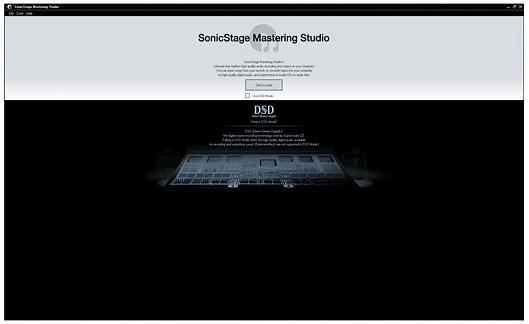 소닉스테이지 마스터링 스튜디오 실행 화면