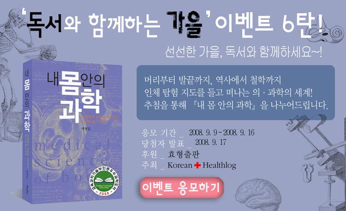 '독서와 함께하는 가을' 이벤트 6탄!