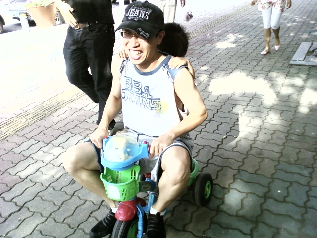 용돌이 자전거 타기