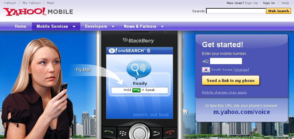 Yahoo! oneSearch with Voice