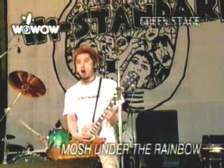 Hi-standard - Mosh Under The Rainbow