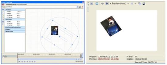 이미지 영역을 조정한 모습 / 화면에 사진의 모습