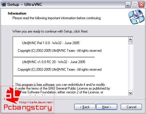 원격제어 - Ultra VNC :: 똘레랑스