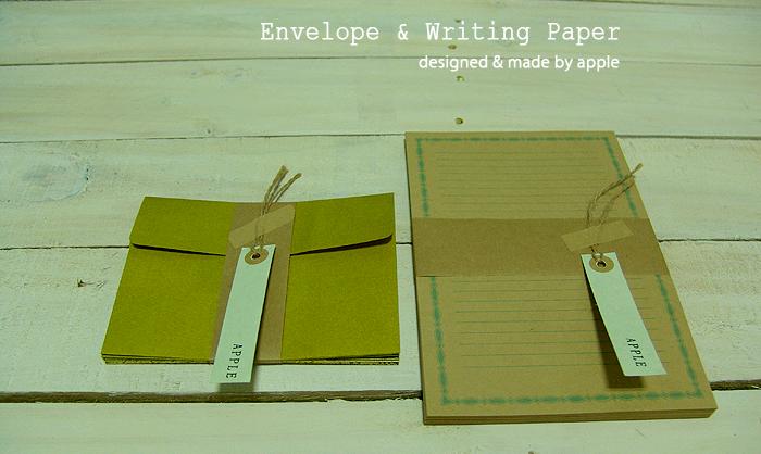편지지+편지봉투 만들기 2