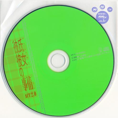 ACT 2.0 CD^^