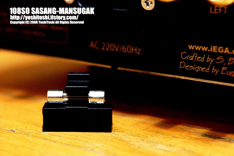 FUGA ver.3 Black Edition 09