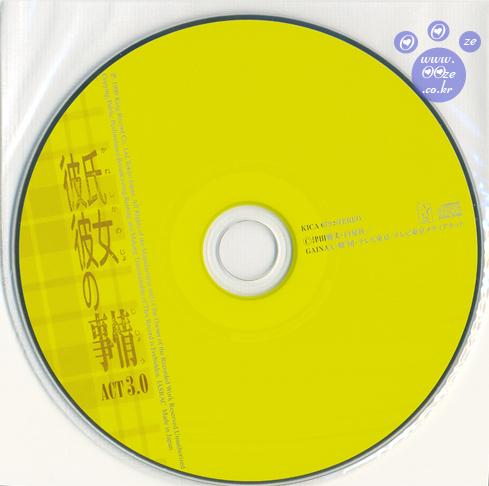 ACT 3.0 CD^^