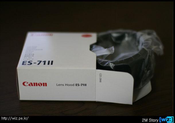 Canon ES-71II