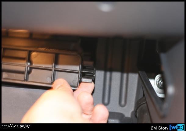 i30 글로브박스 공기필터 커버