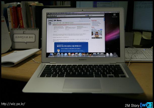 맥북 에어(Macbook Air)