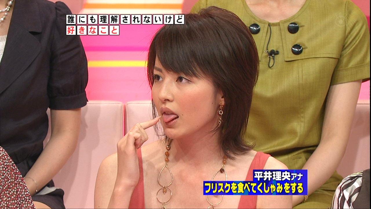 松尾英里子の画像 p1_4