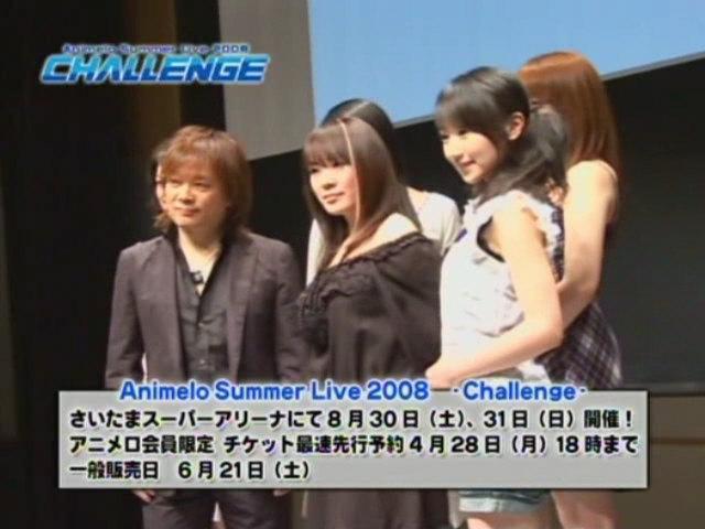 Animelo Summer Live 2008 「CHALLENGE」 03