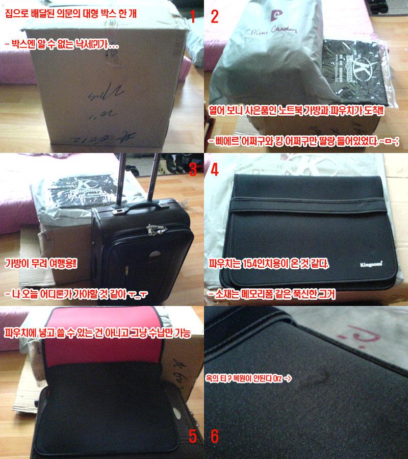 노트북 가방 + 파우치 1