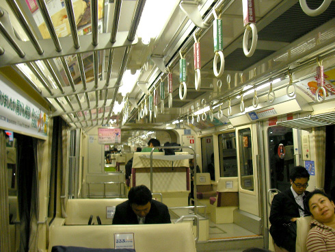 일본 모노레일
