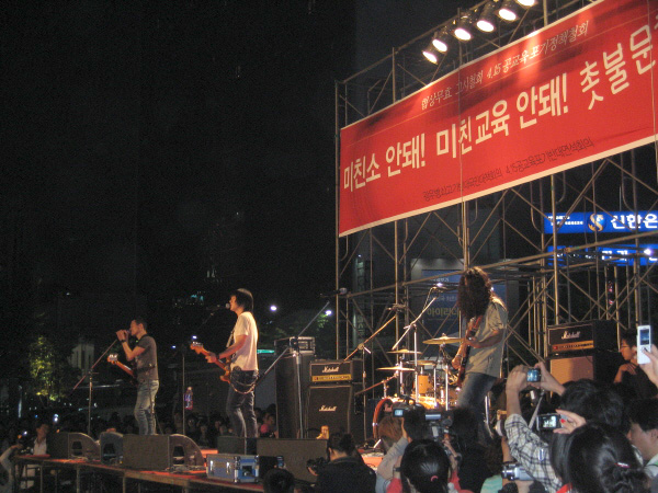 윤도현 YB밴드