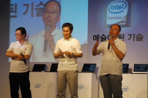 인텔 센트리노2 프로세서 기술 출시 발표회