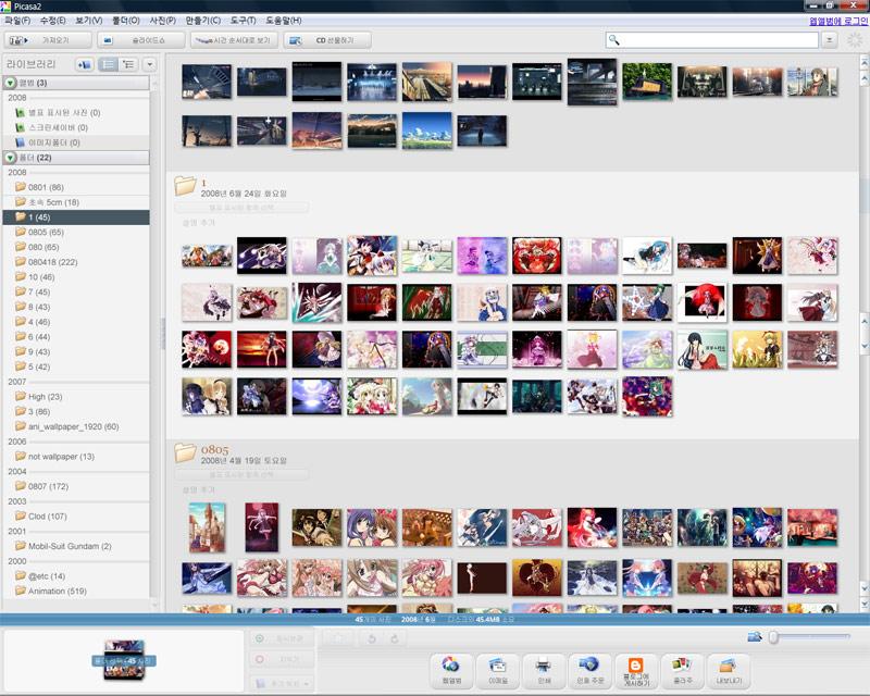 Picasa - Screenshot
