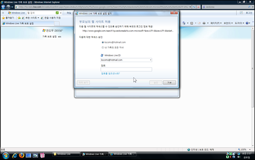 windows_live_wave3_43
