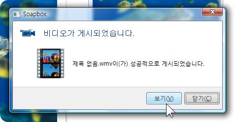 wlw3_mmaker_beta_5