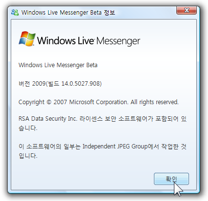 windows_live_wave3_267