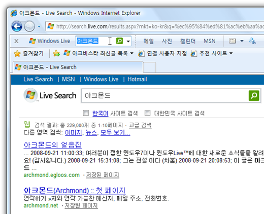 search_live_toolbar_4