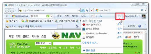 add_live_toolbar