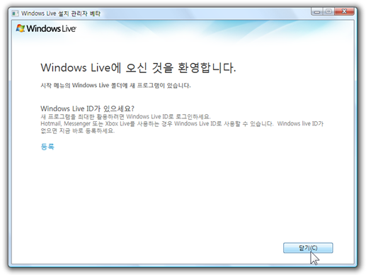 windows_live_wave3_33