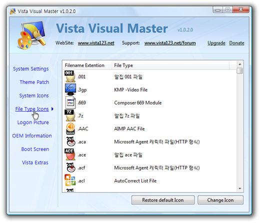 vista_visual_master_4