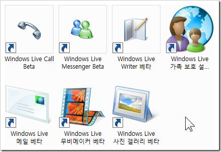 windows_live_wave3_75