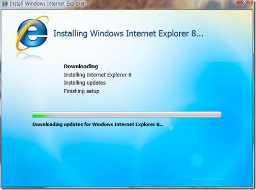 installer_ie8_3