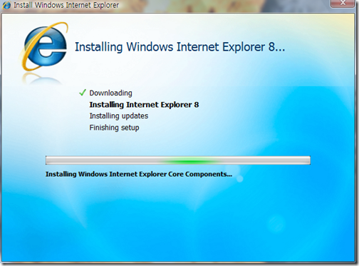 installer_ie8_3_0